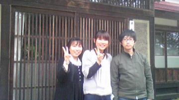 アユミちゃんと彼とヒラリー