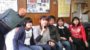 アユミちゃんとみんなで