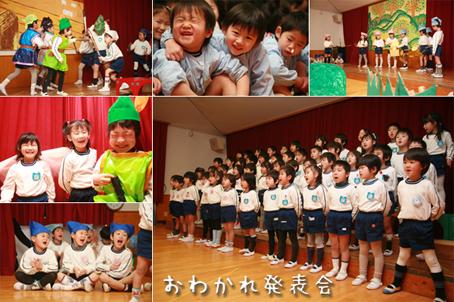 owakare_20080612132647.jpg