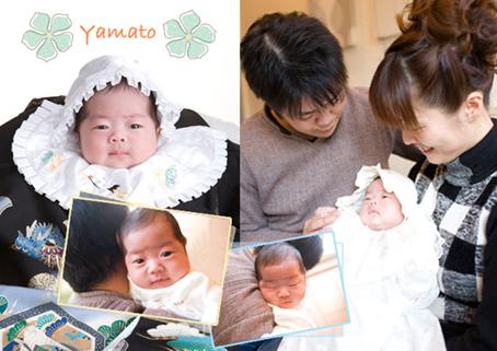 yamato_20080612132723.jpg