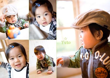 yuto_20080612132729.jpg