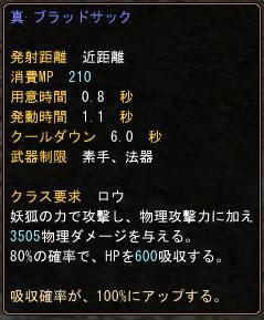 f99_bsck.jpg