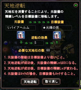 tenchi85.jpg