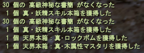use_shokan.jpg