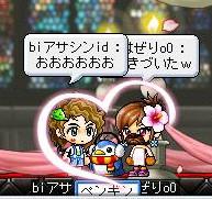 Maple0784.jpg