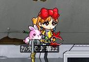 Maple0845.jpg