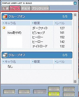 Maple0966.jpg