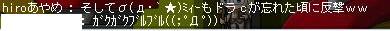 Maple0975-1.jpg