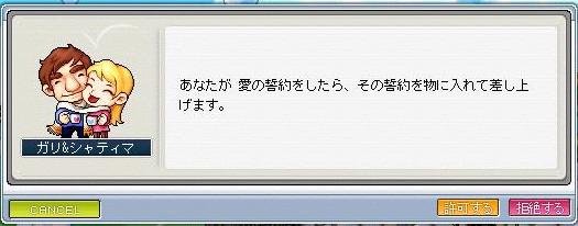 Maple0988.jpg