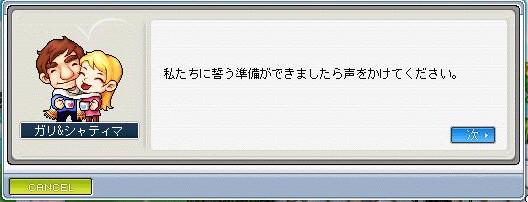 Maple0989.jpg