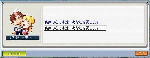 Maple0991.jpg