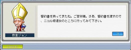 Maple0993.jpg