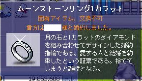 Maple0995-1.jpg