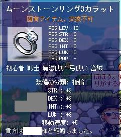 Maple1011.jpg