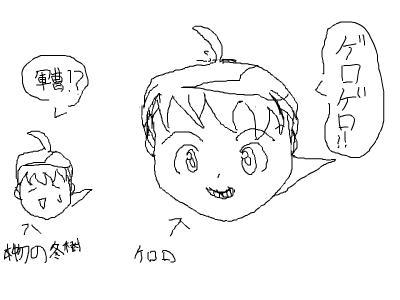 snap_hiromi1713_20086323028.jpg