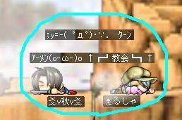 ;y=ー( ゚д゚)・∵. ターン