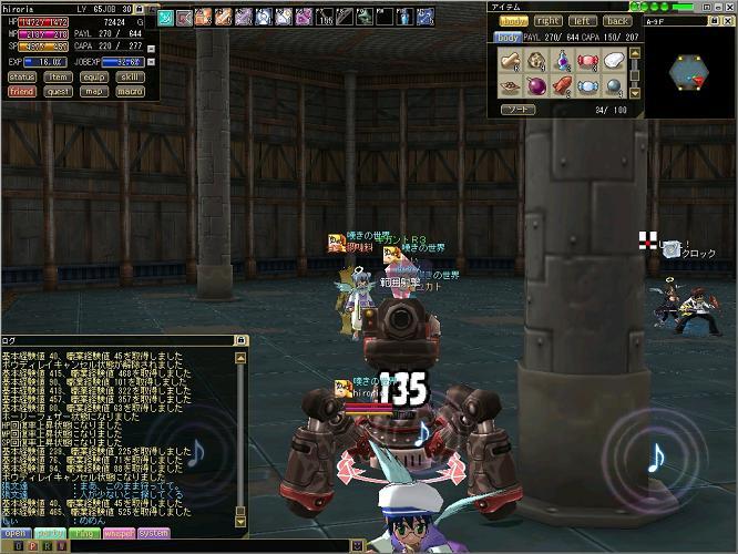 hiroriaの視点で見た敵の姿。