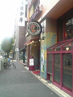 喫茶ヴェローチェ