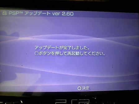 うぷで~とちう(2ch風)