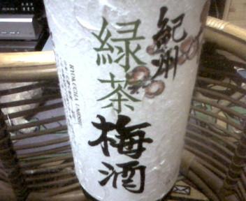 20080721190918.jpg
