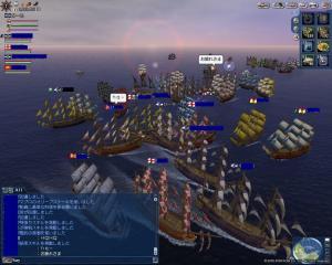大海戦ですか???www