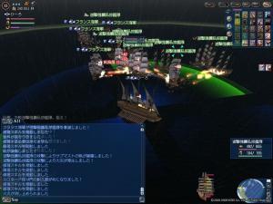 海上掃討戦
