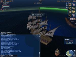 海事LV23