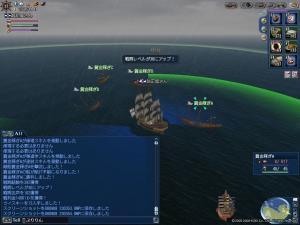 海事LV30