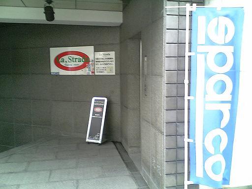 strada-0.jpg