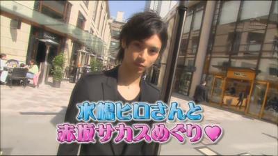 [TV] 20080322 Ousama no Brunch- Mizushima Hiro[(000293)09-39-26]