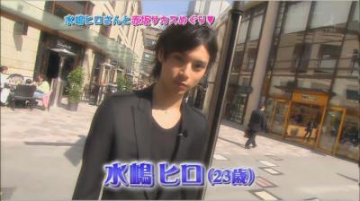 [TV] 20080322 Ousama no Brunch- Mizushima Hiro[(009690)09-40-05]