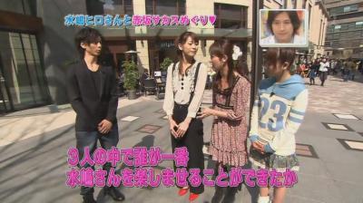 [TV] 20080322 Ousama no Brunch- Mizushima Hiro[(010750)09-42-23]