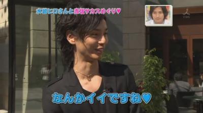 [TV] 20080322 Ousama no Brunch- Mizushima Hiro[(010859)09-42-28]