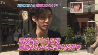[TV] 20080322 Ousama no Brunch- Mizushima Hiro[(015561)09-50-58]