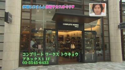 [TV] 20080322 Ousama no Brunch- Mizushima Hiro[(016159)09-51-19]
