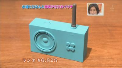 [TV] 20080322 Ousama no Brunch- Mizushima Hiro[(022725)09-53-38]