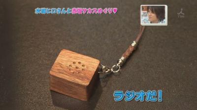 [TV] 20080322 Ousama no Brunch- Mizushima Hiro[(024765)09-54-03]