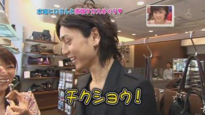[TV] 20080322 Ousama no Brunch- Mizushima Hiro[(024848)09-54-20]