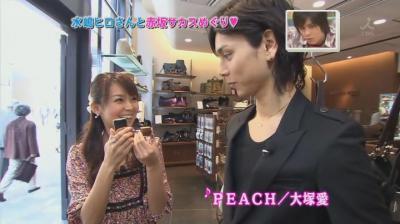 [TV] 20080322 Ousama no Brunch- Mizushima Hiro[(025515)09-55-00]