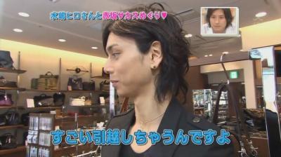 [TV] 20080322 Ousama no Brunch- Mizushima Hiro[(028905)09-57-07]