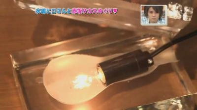 [TV] 20080322 Ousama no Brunch- Mizushima Hiro[(038342)10-01-51]