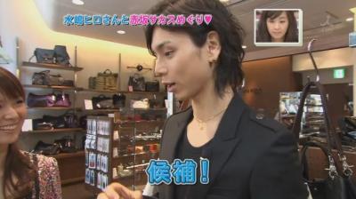 [TV] 20080322 Ousama no Brunch- Mizushima Hiro[(038424)10-01-54]