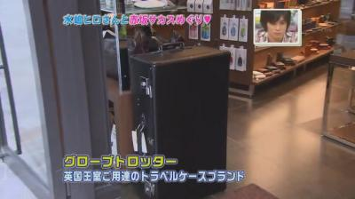 [TV] 20080322 Ousama no Brunch- Mizushima Hiro[(038910)10-02-14]