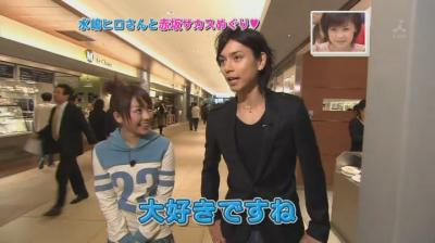 [TV] 20080322 Ousama no Brunch- Mizushima Hiro[(048334)10-24-53]