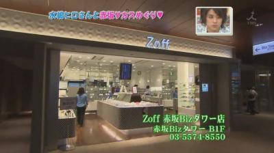 [TV] 20080322 Ousama no Brunch- Mizushima Hiro[(048654)10-25-06]