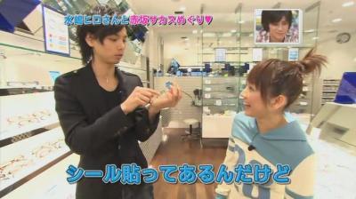 [TV] 20080322 Ousama no Brunch- Mizushima Hiro[(062695)10-28-52]