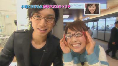 [TV] 20080322 Ousama no Brunch- Mizushima Hiro[(074499)10-35-11]