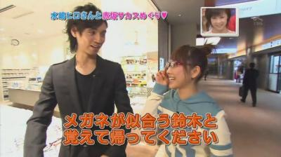 [TV] 20080322 Ousama no Brunch- Mizushima Hiro[(078642)10-35-42]
