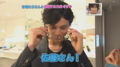 [TV] 20080322 Ousama no Brunch- Mizushima Hiro[(078680)10-36-13]