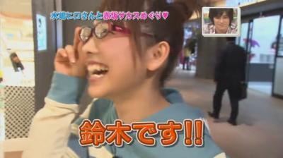 [TV] 20080322 Ousama no Brunch- Mizushima Hiro[(078722)10-36-18]